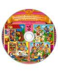 Български народни приказки 15: Твърдушка, Мекушка и Сладушка + CD - 2t