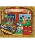 Български народни приказки 1: Тримата братя и златната ябълка + CD - 2t