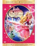 Барби: 12 танцуващи принцеси (DVD) - 1t