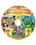 Български народни приказки 16: Дар от сърце + CD - 2t
