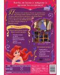 Бал на принцесите: Празнувай с нас (DVD) - 2t