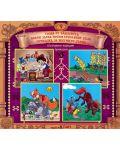 Български народни приказки 9: Гозба от къмъчета + CD - 1t
