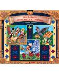 Български народни приказки 7: Дядо вади ряпа + CD - 1t