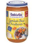 Ястие Bebivita - Зеленчуци, ориз и телешко месо, 250 g - 1t