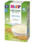 Био безмлечна пълнозърнеста каша Hipp - Ориз, 200 g  - 1t
