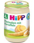 Био зеленчуково пюре Hipp - Пащърнак с картофи, 190 g - 1t