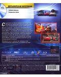 Колите 2 (Blu-Ray) - 2t