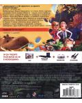 Облачно с кюфтета 2 3D (Blu-Ray) - 3t