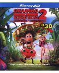 Облачно с кюфтета 2 3D (Blu-Ray) - 1t