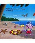 Дора Изследователката: Един ден на плажа - 2t