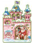 Дворецът на Дядо Коледа - 1t