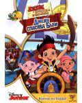 Джейк и пиратите от Невърленд 3 : Джейк спасява Бъки (DVD) - 1t