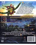 Тайната на горските пазители (Blu-Ray) - 3t