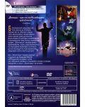 Фантазия - Специално издание (DVD) - 2t