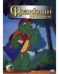 Франклин вестникар (DVD) - 1t
