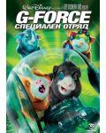 G-FORCE: Специален отряд (DVD) - 1t
