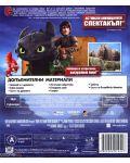 Как да си дресираш дракон 2 (Blu-Ray) - 3t