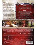 Хрониките на Нарния: Принц Каспиан - Колекционерско издание (DVD) - 3t