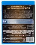 Хрониките на Нарния: Плаването на Разсъмване 3D (Blu-Ray) - 2t