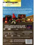 Играта на играчките 2 (DVD) - 2t