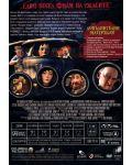 Къща чудовище (DVD) - 3t