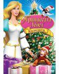 Коледата на Принцесата Лебед (DVD) - 1t