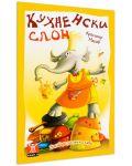 Кухненски слон - 1t