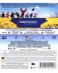 Lego: Филмът 3D (Blu-Ray) - 3t