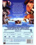 Ледена епоха 4: Континентален дрейф (DVD) - 2t