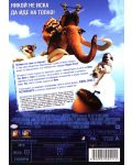 Ледена епоха 2: Разтопяването (DVD) - 2t