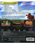Цар Лъв 3 - Специално издание (Blu-Ray) - 2t
