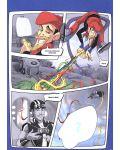 Мързел град: Забавна книжка със стикери, игри и оцветяване - 4t