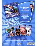Мързел град: Забавна книжка със стикери, игри и оцветяване - 6t