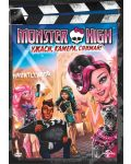 Monster High: Ужаси, камера, снимай! (DVD) - 1t
