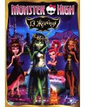 Monster High: 13 желания (DVD) - 1t