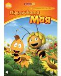 Новите приключения на пчеличката Мая - диск 4 (DVD) - 1t