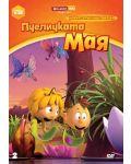 Новите приключения на пчеличката Мая - диск 2 (DVD) - 1t