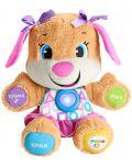 Образователна играчка Fisher Price - Кученце, момиченце - 1t