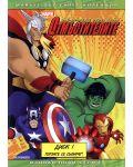 Отмъстителите: Диск 1 - Героите се събират (DVD) - 1t