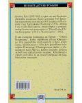 Вечните детски романи 22: Парижката Света Богородица (Пан) - 2t