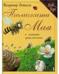 Пчеличката Мая и нейните приключения - 1t