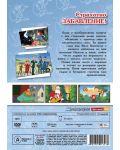 Пипи Дългото Чорапче (анимационни серии) - диск 3 (DVD) - 3t