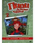 Пипи Дългото Чорапче (анимационни серии) - диск 2 (DVD) - 1t