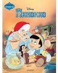 Чародейства: Пинокио - 1t