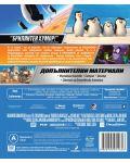 Пингвините от Мадагаскар (Blu-Ray) - 3t