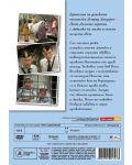 Пипи Дългото Чорапче (игрални серии) - диск 3 (DVD) - 3t