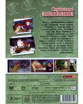 Пипи Дългото Чорапче (анимационни серии) - диск 2 (DVD) - 2t