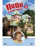 Пипи Дългото Чорапче (игрални серии) - диск 3 (DVD) - 1t