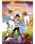 Принцесата Лебед: Мистерията на омагьосаното съкровище (DVD) - 1t