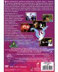 Принцесата Лебед и тайната на замъка (DVD) - 3t